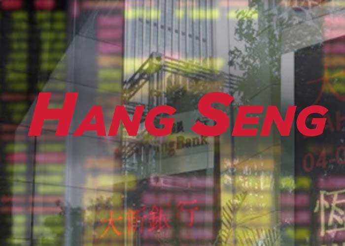 Индекс Hang Seng